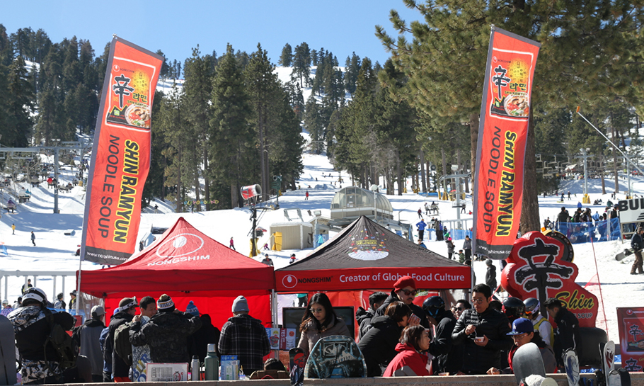 Photo of Nongshim pop up event tents