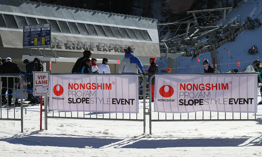 Photo of Outdoor banners saying Nongshim PRO/AM Slope style event